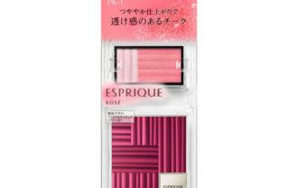 ピュアリーベール チーク / 本体 / PK-1 ピンク系 / 限定キット / 無香料 エスプリーク / ESPRIQUE